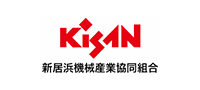 Kisan 新居浜機械産業協同組合